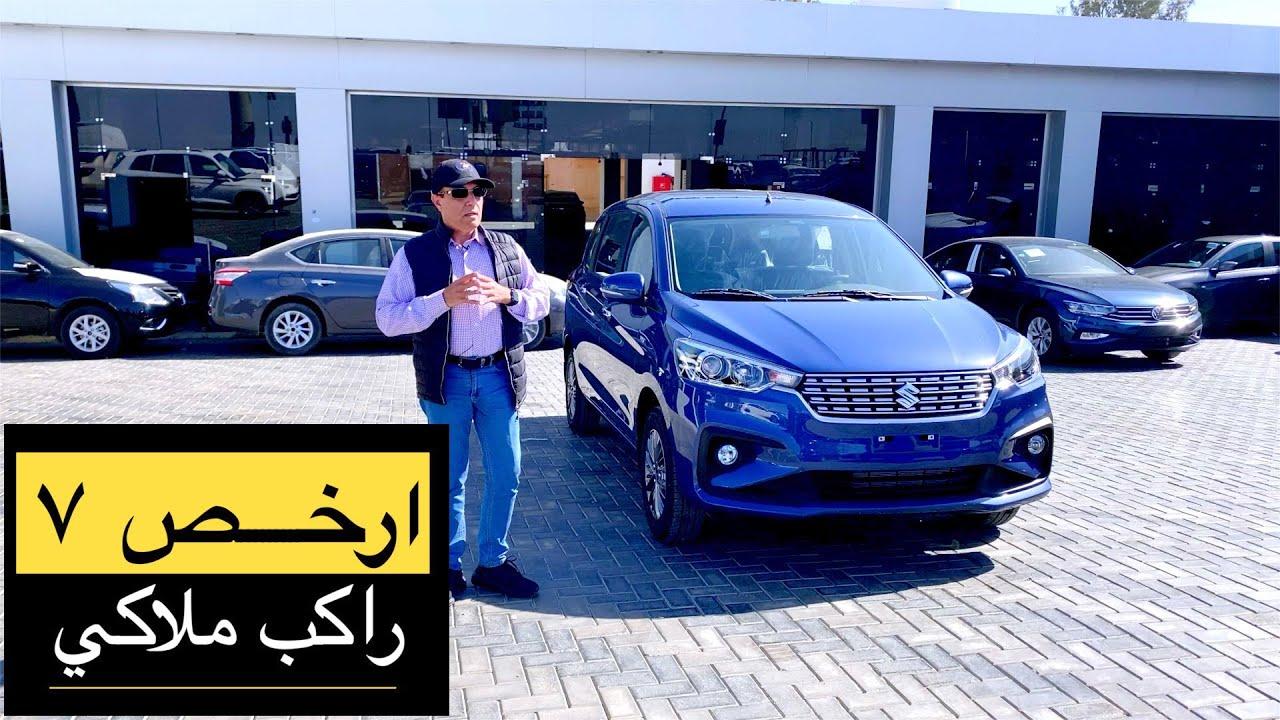 ارخص سيارة ٧ راكب في مصر