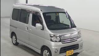 2005 daihatsu atrai wagon _rs S320g