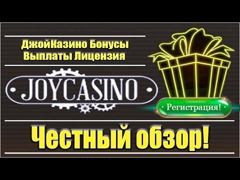 официальный сайт казино Игорный Дом Лев