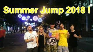 """Summer Jump 2018 !"" // ""Bulka 13 !"" Улица Красная.  Краснодар"