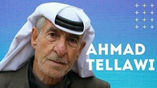 انا المرضان لازم تسعفيني احمد التلاوي (مواويل سوريه) || Ahmad Tellawi