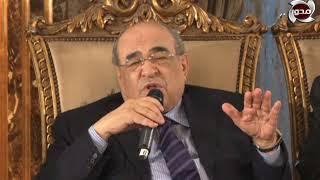 دكتور مصطفي الفقي: مصرمحاصرة إعلاميا وسياسيا ولكنها اكبر من ان ينال منها أحد او ان تعود للوراء