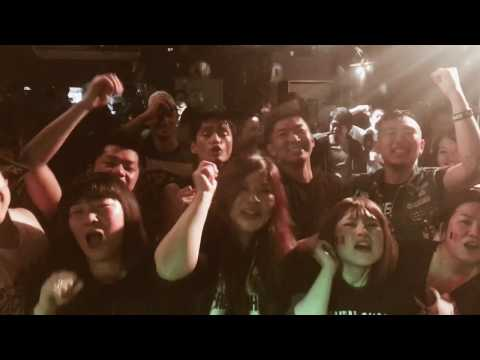 F.O.D.: Aftermovie Japan Tour April 2017