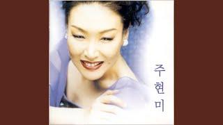 Top Tracks - Joo Hyun-mi