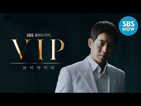 Lee Sang Yoon, Jang Nara, And More Hide Secrets Behind Their