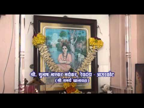 Subhash Mayekar, Revdanda 2014