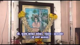 Repeat youtube video Subhash Mayekar, Revdanda 2014