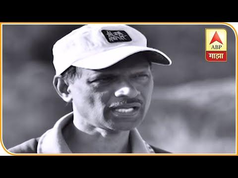 Arun Sawant Death   कोकणकड्यावरच्या मोहिमेत अरुण सावंतांचं निधन   स्पेशल रिपोर्ट   ABP Majha