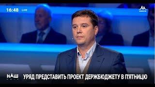 Володимир Пилипенко про оновлення складу ЦВК, 18.09.2019