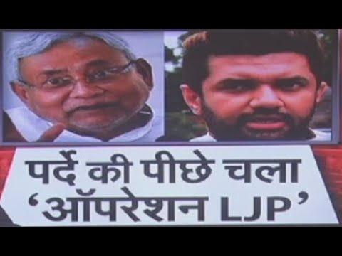 चिराग पासवान CM नीतीश कुमार को ले गए हल्के में, शिद्दत से निभाई 'दुश्मनी'
