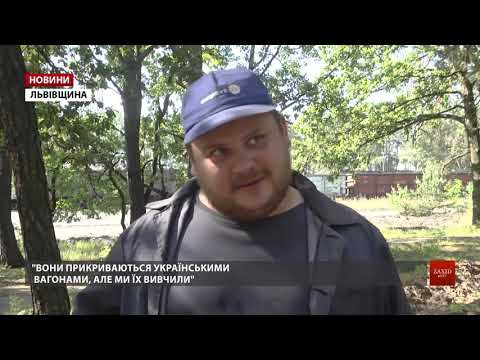 У Соснівці атовці блокують російські вагони із вугіллям
