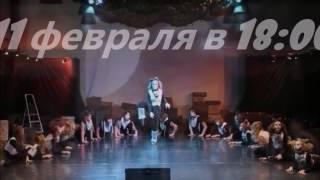 """Э.Л. Уэббер """"КОШКИ"""""""