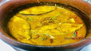 Varutharacha nadan meen Curry-Kerala fish curry-Thenga aracha Mean Curry-Easy Kerala Fish curry