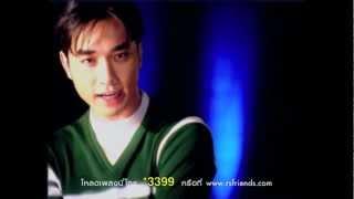 ชั๊บ ชั๊บ ชั๊บ : James เจมส์ เรืองศักดิ์ | Official MV