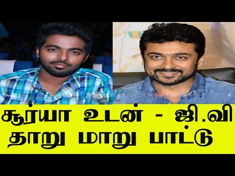 Surya 36 - movie song amazing music ready to for G.V prakash special tune