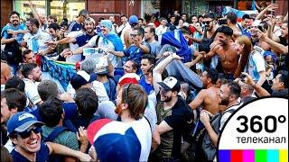 ФИФА посчитала сколько съели и выпили фанаты на ЧМ-2018