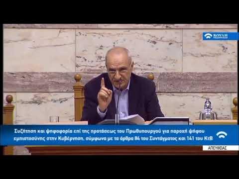newsbomb.gr: Η κυβέρνηση έλαβε ψήφο εμπιστοσύνης με 151 «ναι»