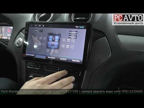 Ford Mondeo | магнитола на адроиде Vomi ST2817-TS9 + камера заднего вида AHD