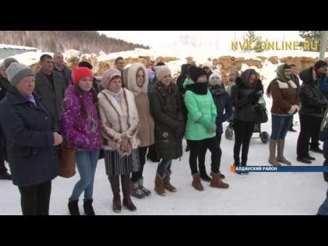 В Республике Саха (Якутия) 52 семьи получили новые квартиры по программе переселения граждан из аварийного жилья
