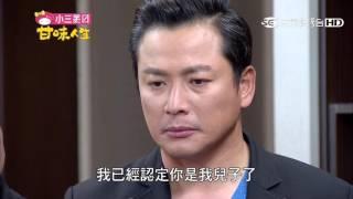 甘味人生456【全集】