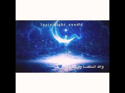 هل هلالك يا هلا بك يا رمضان 2018 Hd Youtube