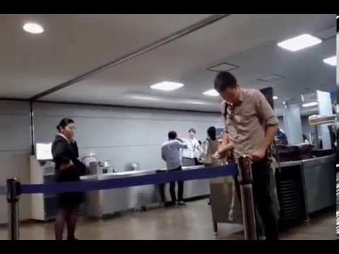 SEOUL KOREA  ICN Intl Airport  SECURITY