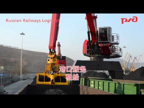 Port Logistics service in Rajin by RZD Logistics (in Chinese)