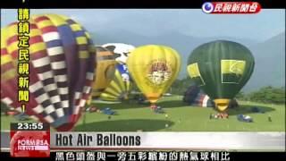 Nineteen hot air balloons take flight at Taitung Hot Air Balloon Festival