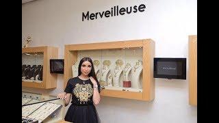 هذا هو محل مجوهرات 'merveilleuse' الفخم الذي قامت دنيا بطمة بافتتاحه...محل رائع جدا ومجوهرات فاخرة