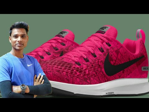 official photos 41d89 3938a Nike Zoom Pegasus 34 Shield ID | Explained!!!!