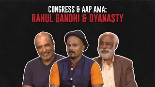 Rahul Gandhi & Dynasty: Congress & AAP AMA on #TheRant