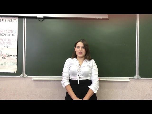 Изображение предпросмотра прочтения – КсенияЖелнина читает произведение «Ошибка» М.И.Цветаевой