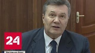 Ошибка президента: Янукович не ввел бы военное положение даже сейчас thumbnail