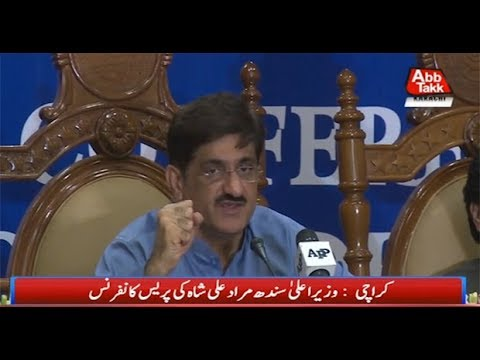 CM Sindh Addresses Post Budget Press Conference