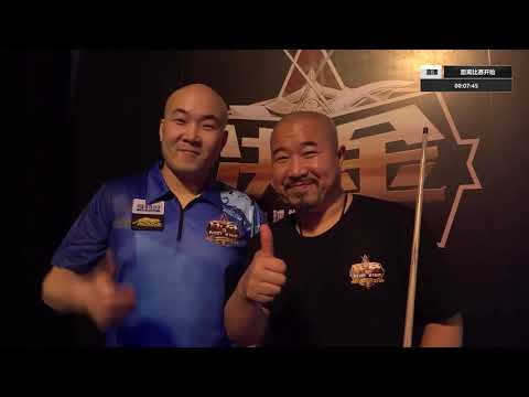 1. Yang Fan VS Gareth Potts - Stage 1, Match 1 - 2019 Duel King