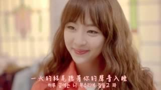 [韓中特效]昭宥(소유/SoYou)u0026鄭基高(정기고/JunggiGo)-썸(Some) feat.긱스 릴보이(Lil Boi of Geeks)