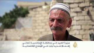فيديو..  أهالى جزيرة العبيد بالأسكندرية : نعاني إهمالا شديدا