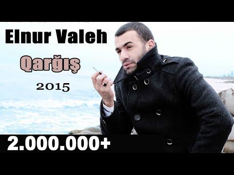 Elnur Valeh - Qarğış | Эльнур Валех - Гаргыш | 2015