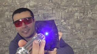 Это не указка это лазерный Меч!