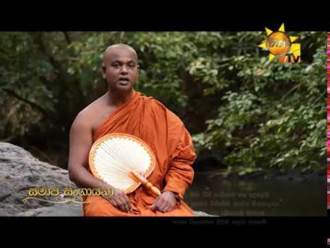 Hiru TV Samaja Sangayana | EP 378 | 2019-10-20