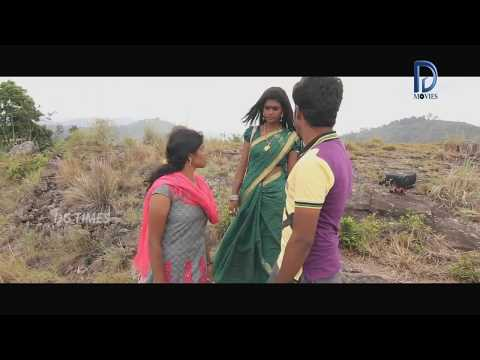 Mun Anthi Saral Tamil Full Movie Part - 11...