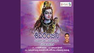 Shivam Shankaram