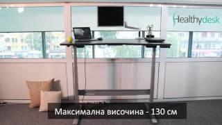 Healthy Desk Smart Presentation