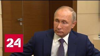 Путин о ситуации в Карабахе: это не кино, а трагедия - Россия 24