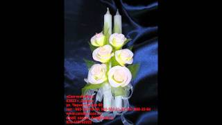 Венчальные свечи для свадеб