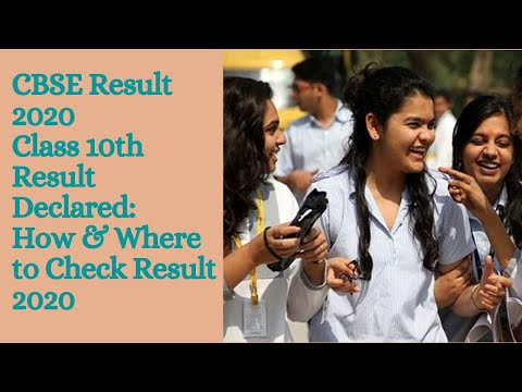 Result Declared: CBSE 10th Result 2020