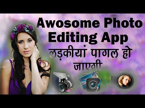 Best photo editing apps 2018 Ottipo Photo Editor review by IN TECHNICAL