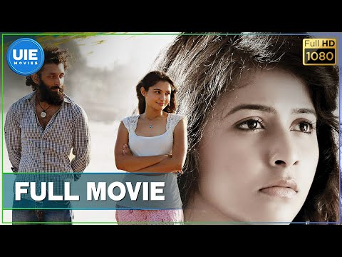 Taramani Tamil Full Movie