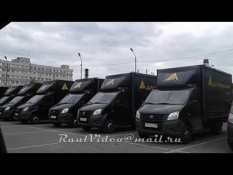 Москва. Черные вороны Транспортной компании