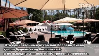 видео Загородный ресторан